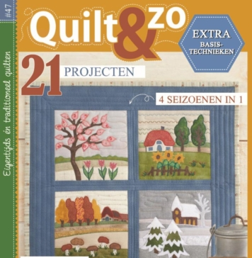 QLT 47 cover